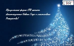 christmas-tree-CTR