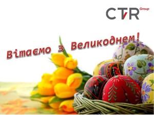 ctr_velikoden